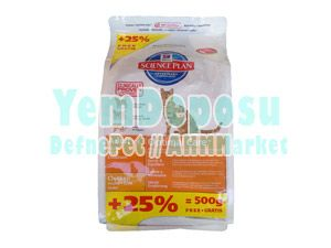 HİLLS ADULT OPTİMAL CARE TAVUKLU KEDİ MAMASI 2.5 KG KAMPANYALI fotograf